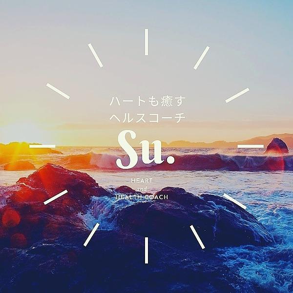 Su.トータルヘルスコン (Su_freelife) Profile Image   Linktree