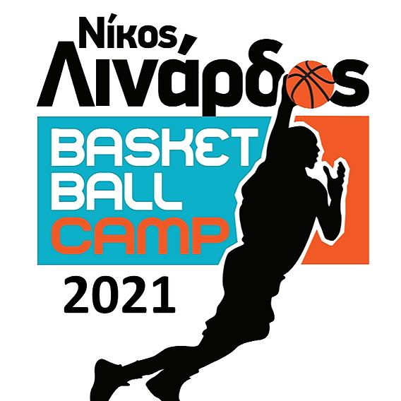 Nikos Linardos Basketball Camp (NikosLinardosBasketballCamp) Profile Image | Linktree