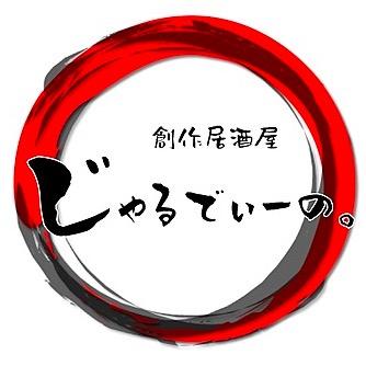 @giardino7501 Profile Image | Linktree