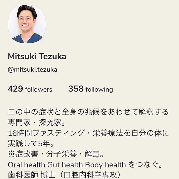手塚 充樹 Mitsuki Tezuka Clubhouse クラブハウス (mitsuki.tezuka) Link Thumbnail | Linktree