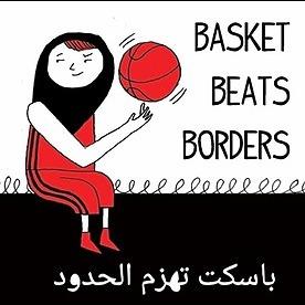 @BasketBeatsBorders Profile Image | Linktree