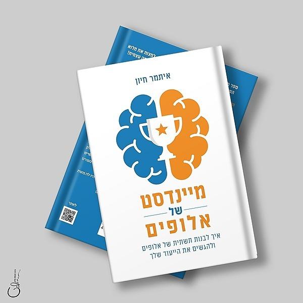 @itamar.hayun לרכישת הספר מיינדסט של אלופים  Link Thumbnail   Linktree
