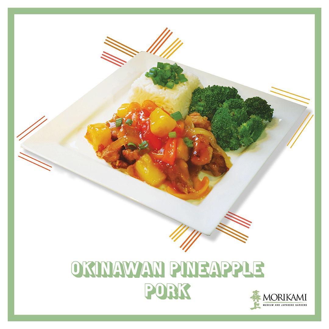 Okinawan Pineapple 🍍 Pork