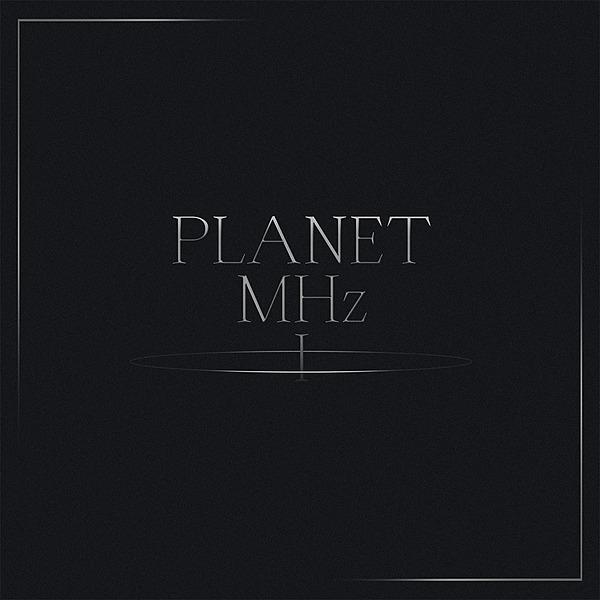 Hioll / Roll Dann / Deano / Temudo - Planet MHz I [MHZV001]