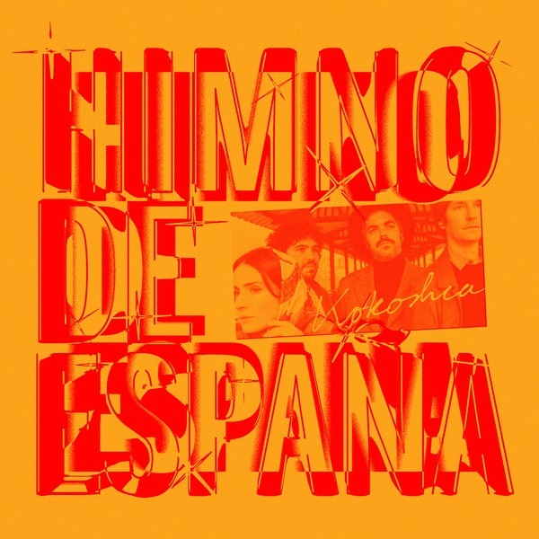 Kokoshca  HIMNO DE ESPAÑA  Link Thumbnail | Linktree