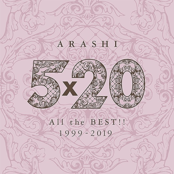 @ARASHI5Official 「5×20 All the BEST!! 1999-2019 (Special Edition)」 Link Thumbnail | Linktree