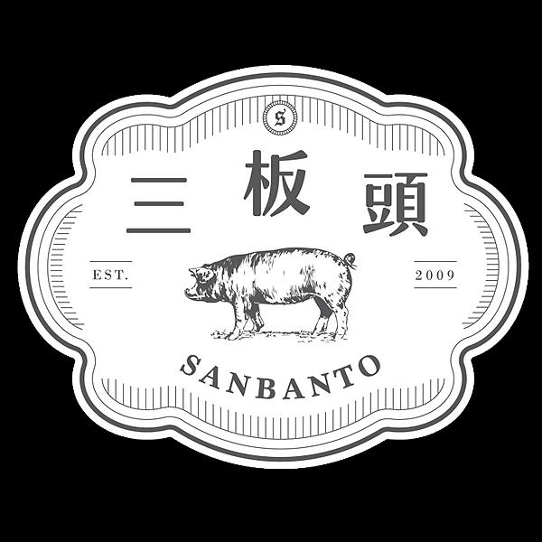 SANBANTO PREMIUM PORK (sanbanto) Profile Image | Linktree