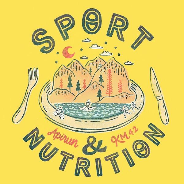 Podcast Sport et nutrition