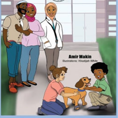 Children's Book,  Ali The Inventor Helps the Veterinarian,
