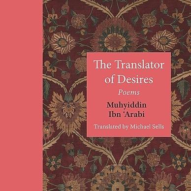 Omar Berrada Review of Ibn Arabi: The Translator of Desires, trans. Michael Sells Link Thumbnail   Linktree