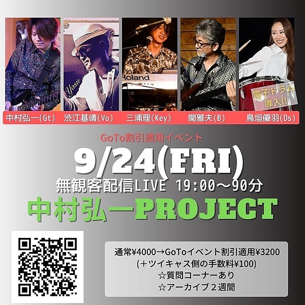 @KNproject 9/24(金)無観客配信視聴チケット Link Thumbnail   Linktree