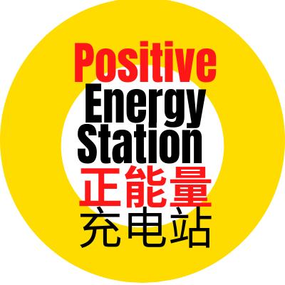 @PositiveEnergyStt Profile Image | Linktree