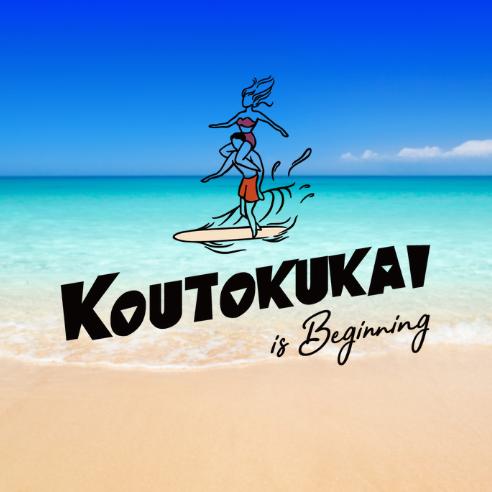 @KOUTOKUKAI Profile Image | Linktree