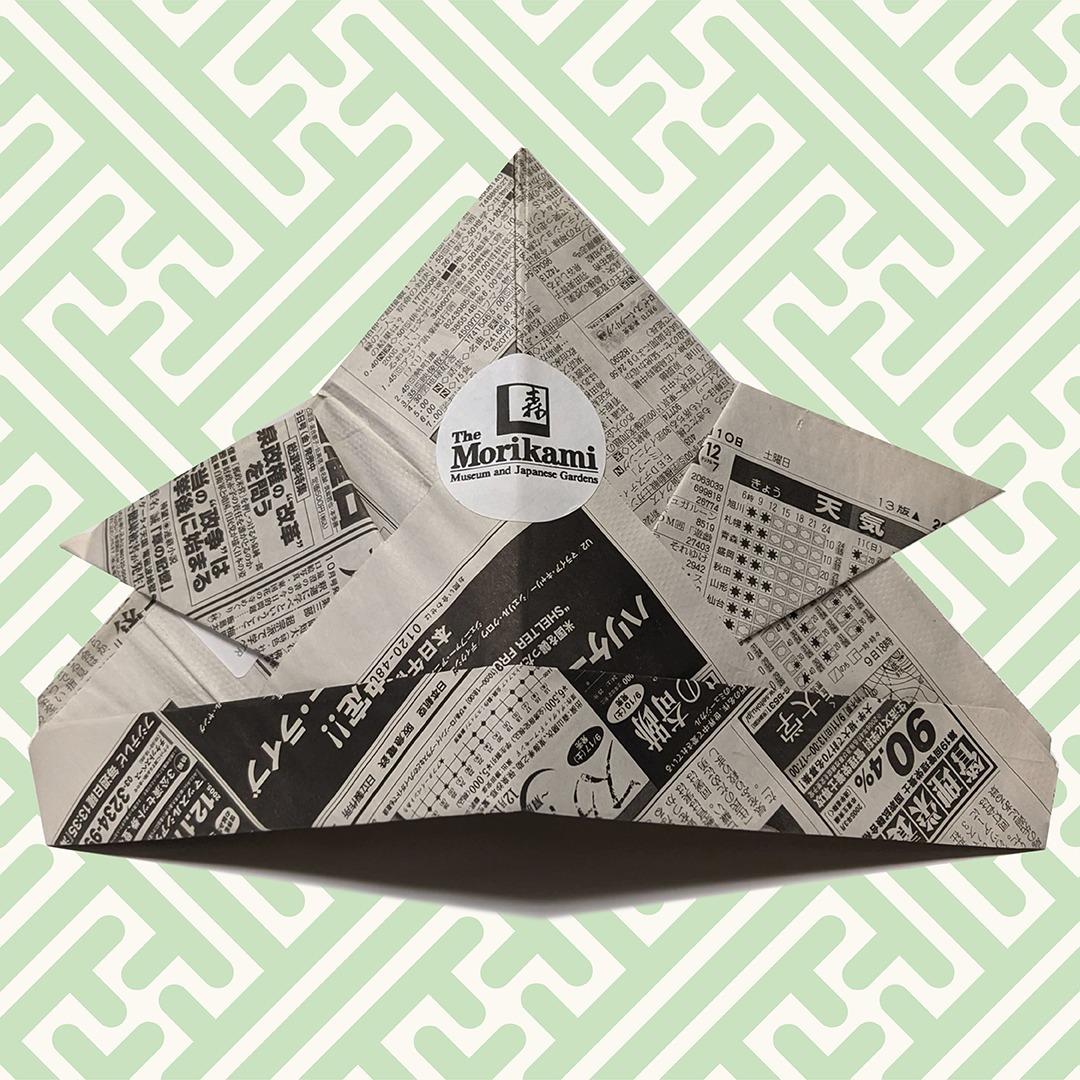 How to: Kabuto Origami