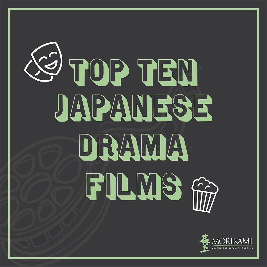 Top 10 Japanese Drama Films 🎭