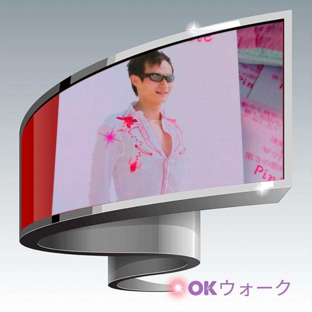 @okwalk Profile Image | Linktree