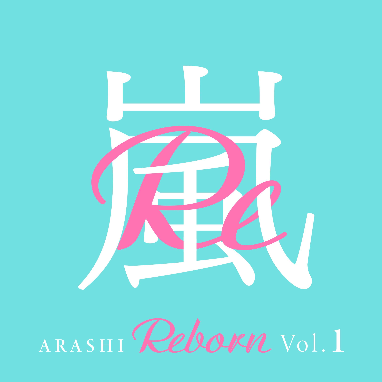 Listen to ARASHI Reborn Vol. 1 now!