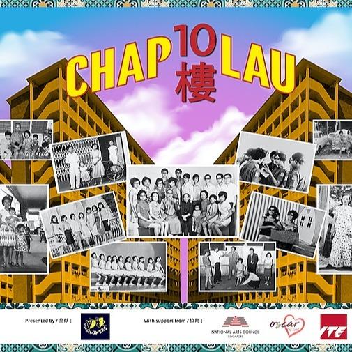 Chap Lau 广播剧十楼 (chaplau) Profile Image   Linktree