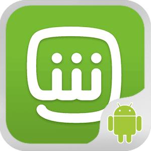برامج مهكرة للان شاهد vip مهكر بلس Link Thumbnail | Linktree