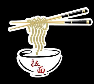 The Magic Noodle Las Vegas