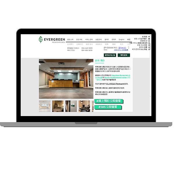 Rehab & Wellness Clinic MANDARIN WEBSITE 중국어 홈페이지 [中文] Link Thumbnail   Linktree