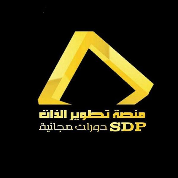 @Trainingsdp Profile Image | Linktree