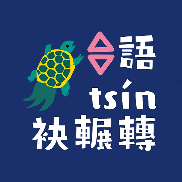 @easytaiwanese Profile Image | Linktree