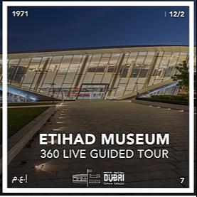 Virtual Tour in Etihad Museum - جولة افتراضية في متحف الاتحاد