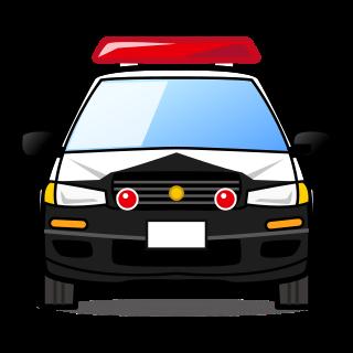 @BCSouthCampus Safety 🚨  🚔   Everbridge Download Link Thumbnail | Linktree