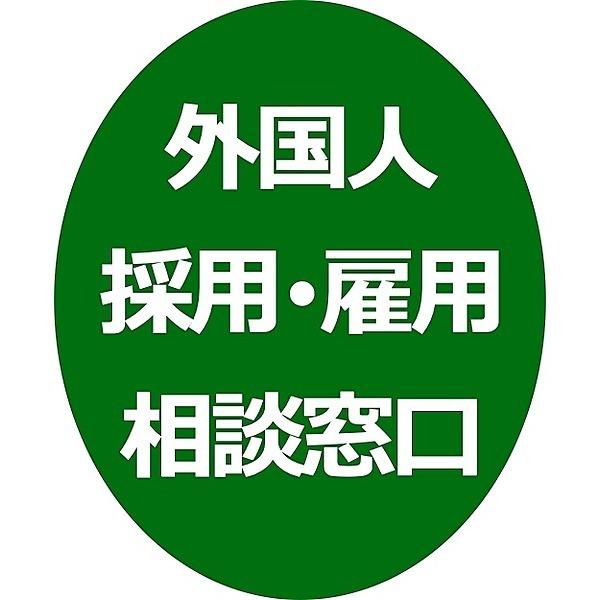 武田雄己彦Yukihiko Takeda オンライン無料相談 Link Thumbnail | Linktree
