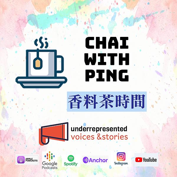 香料茶時間 & Chai with Pi (chaiwithping) Profile Image | Linktree