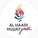 Al Haadi Youth (Al.Haadi.Youth) Profile Image | Linktree