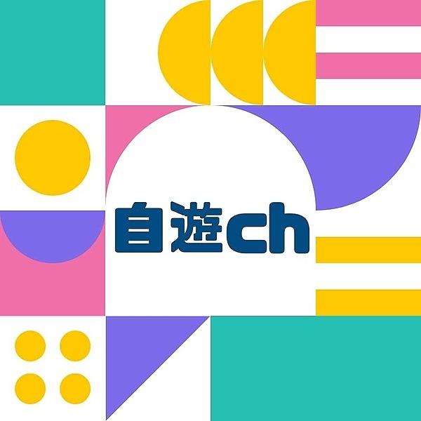 @yukiyama1966 YouTube:自遊ch Link Thumbnail | Linktree