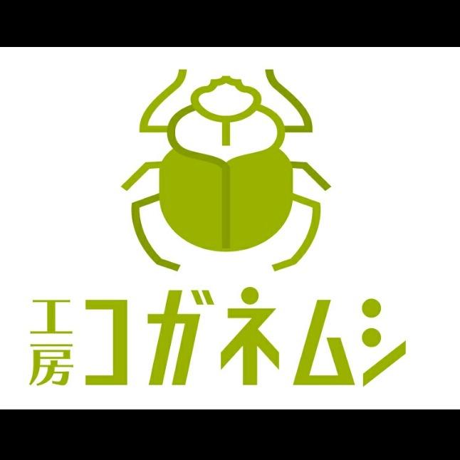 @koganemusi Profile Image   Linktree