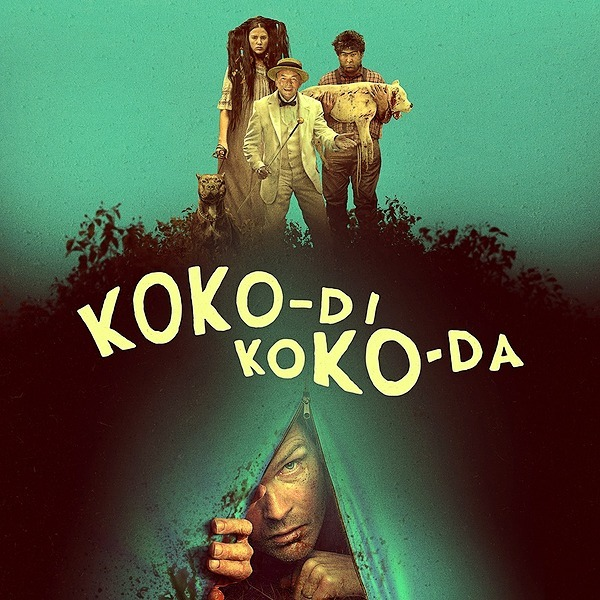KOKO-DI KOKO-DA - Watch Trailer Here!