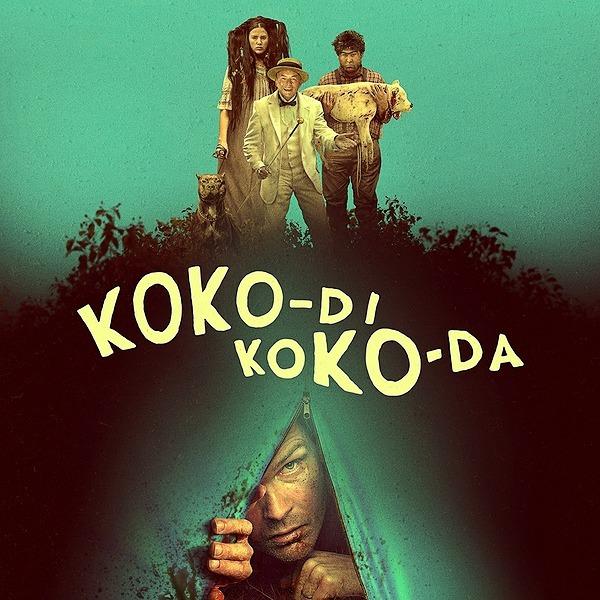 @darkstarpictures KOKO-DI KOKO-DA - Watch Trailer Here! Link Thumbnail | Linktree