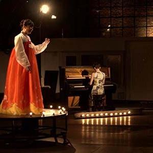 El Avance de la película Una Canción Coreana