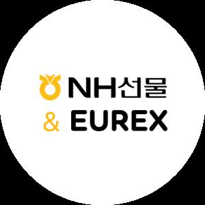 @home_x_studio NH선물&EUREX 공동 주최 하반기 환율 전망 웨비나 Link Thumbnail | Linktree