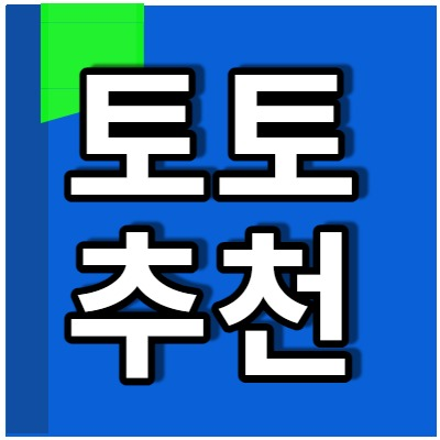 토토지식백과 토토사이트 Link Thumbnail   Linktree