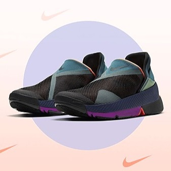 || WFEED - DIRECT TO POSTS || NIKE GO FLYEASE HANDS FREE SHOES PRICE, INDIA RELEASE, DETAILS Link Thumbnail | Linktree