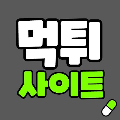 먹튀검증커뮤니티 1위  먹튀사이트 Link Thumbnail | Linktree