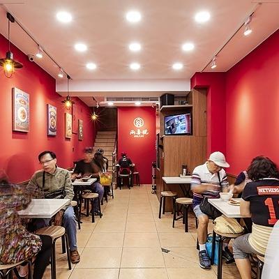 兩喜號 Liang Xi Hao ⛩ 兩喜號|總店 Link Thumbnail | Linktree
