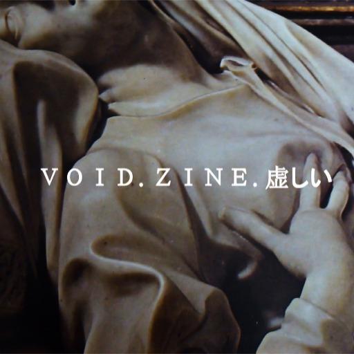 @void.zine Profile Image | Linktree