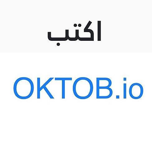 OKTOB : yazan B kheder