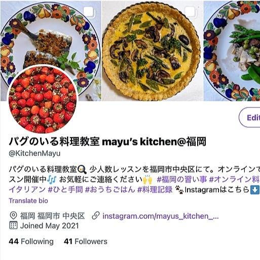パグのいる料理教室 Twitter Link Thumbnail | Linktree