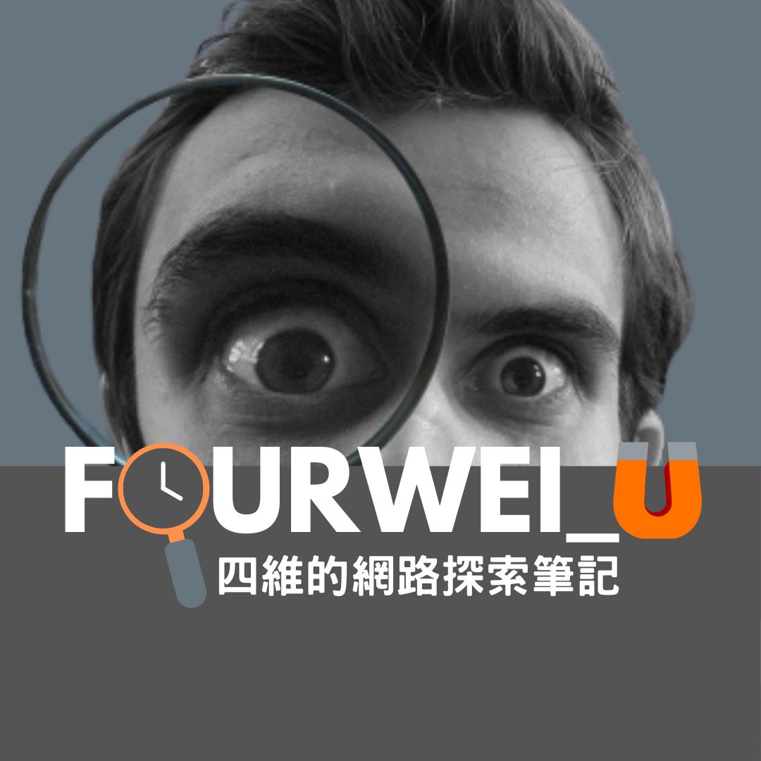 @fourwei_u Profile Image | Linktree