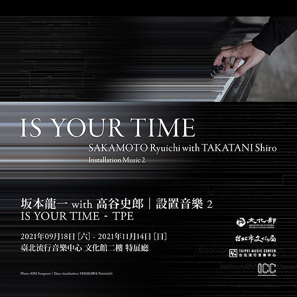 @skmtgram IS YOUR TIME -Taipei Link Thumbnail | Linktree