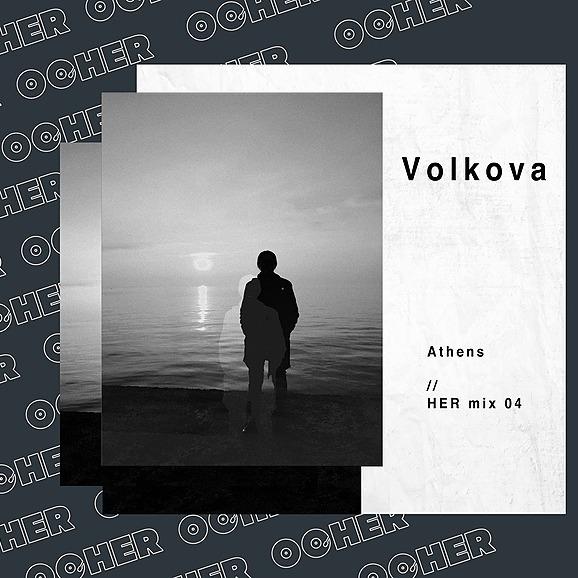 #HER mix 04 by Volkova