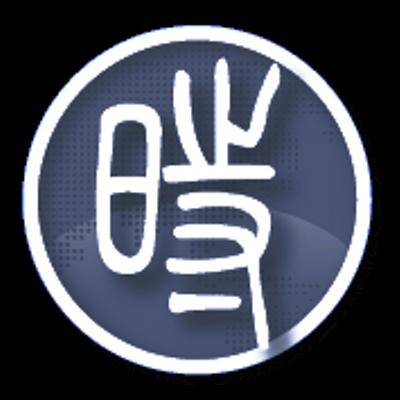 中国数字时代 (CDT.404) Profile Image | Linktree