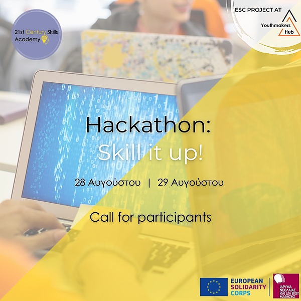 Youthmakers Hub REGISTRATIONS are open!   Hackathon: Skill it up!  Link Thumbnail   Linktree